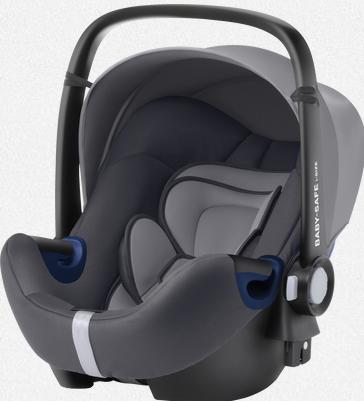 Scaun pentru copil - BABY SAFE - Vârsta 0-15 luni