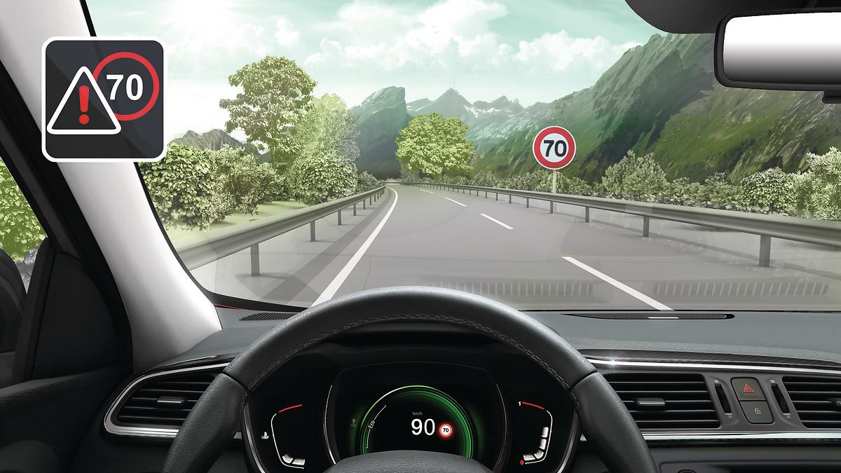 Обмежувач швидкості